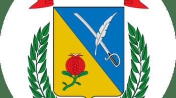 Universidad Militar de Nueva Granada